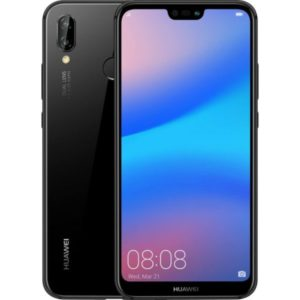 Réparation P20 Lite de Huawei par Express Repair Namur, votre expert en réparation de smartphones, tablettes et pc à Namur