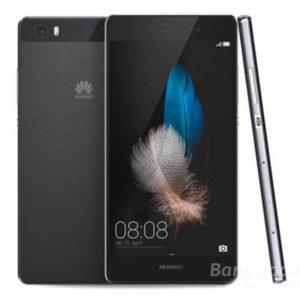 Réparation P8 Lite de Huawei par Express Repair Namur, votre expert en réparation de smartphones, tablettes et pc à Namur